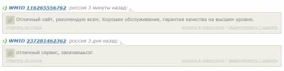 раскрутка аккаунтов инстаграм вконтакте