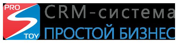 Акция от CRM Простой бизнес