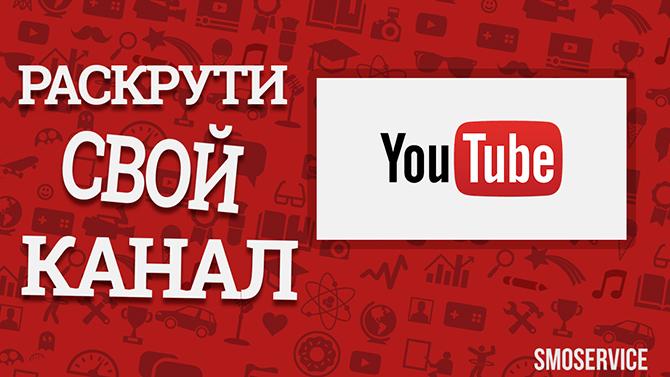 youtubegotop2.png